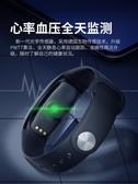 彩屏智能手環監測量手錶蘋果vivo華為榮耀oppo通用5男女情侶 河光年DF