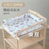 尿布台 兒童實木按摩洗澡護理台收納多功能新生兒寶寶換衣撫觸台JY【快速出貨】