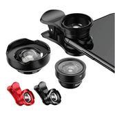 【Baseus】抖音神器鏡頭-專業版 手機鏡頭 攝像頭 自拍神器【迪特軍】