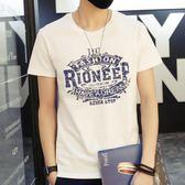 男士短袖t恤男修身上衣日系男裝學生大碼打底衫體恤肥佬t「摩登大道」