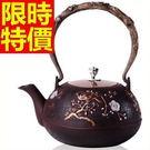 日本鐵壺-水甘潤回甘南部鐵器鑄鐵茶壺1款...
