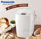 【佳麗寶】-留言加碼折扣(Panasonic國際)變頻製麵包機1斤 SD-MDX100