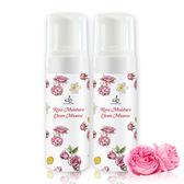 【優質兩件組】de第一化粧品 玫瑰保濕潔顏慕絲150g