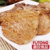 【富統食品】黑胡椒帶骨肉排 2片/150g/包《07/01-07/15特價45》