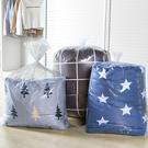 特大家用棉被收納袋(10入-90x120cm) 防潮 透明 整理袋 搬家 打包袋【T037-1】米菈生活館