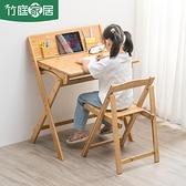 實木簡約學生課桌小孩讀書桌子摺疊書桌家用寫字桌兒童學習桌NMS 樂活 館