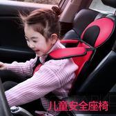 兒童安全座椅汽車用便攜0-4-12歲簡易
