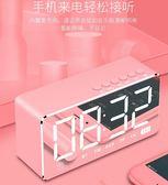 第一眼 Q9-1藍芽音箱無線手機電腦迷你家用超重低音炮鬧鐘戶外可攜式 芊惠衣屋