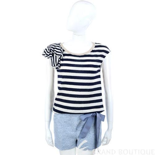 SCERVINO 藍白色條紋設計荷葉裝飾短袖上衣 1320452-34