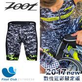 Zoot  2017 限定版 男款 吸濕排汗 數位迷彩 8吋鐵人褲