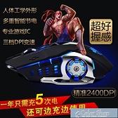1650無線滑鼠 遊戲臺式電腦大手筆記本省電靜音光電無限辦公 快速出貨