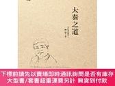 簡體書-十日到貨 R3YY【大秦之道】 9787020118717 人民文學出版社 作者:作者:阿瑩