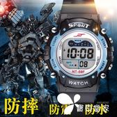 兒童手錶 韓版時尚夜光學生運動多功能電子錶