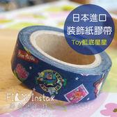 【菲林因斯特】  紙膠帶15mm TOY 玩具總動員拍立得底片卡片信封裝飾mt maste