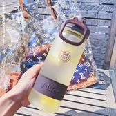 大容量塑膠磨砂水杯創意戶外健身運動簡約女學生情侶便攜隨手杯子 琉璃美衣