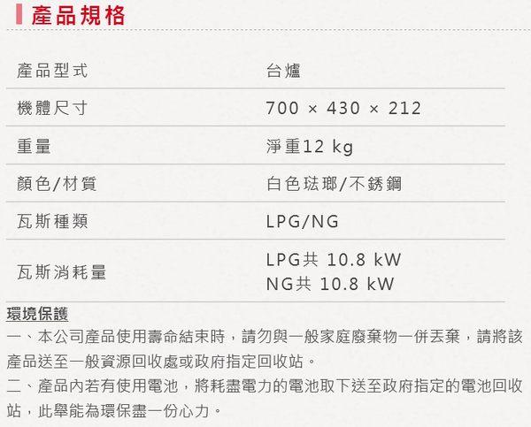 【歐雅系統家具】櫻花 SAKURA G-5610K 炒翻天安全爐(三環爐)