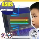 ® Ezstick ASUS MW504 MW504GD 防藍光螢幕貼 抗藍光 (可選鏡面或霧面)
