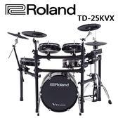 ★Roland★TD-25KVX V-Drums