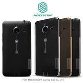 ☆愛思摩比☆NILLKIN MICROSOFT Lumia 640 XL LTE 本色TP