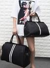 男士手提包 手提旅行包女行李袋大容量正韓短途男士防水【免運直出】