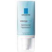 理膚寶水全日長效玻尿酸修護保濕乳50ml(潤澤型)【媽媽藥妝】隨機贈體驗包3包