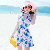 連身泳衣-夏艷時尚優雅氣質裙式泳裝2色73mc54[時尚巴黎]
