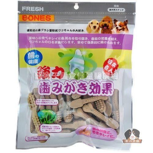 【寵物王國】日本FRESH BONES-潔牙一番(海藻)雙效機能牙刷骨S-35入(300g)