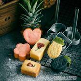 鳳梨酥模具10個裝 鋁合金餅干模 壓平器菠蘿型壓模長方形壓板切模