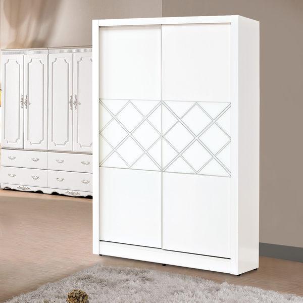 衣櫃【時尚屋】[G16]阿薩洛4尺白色衣櫥G16-094-3免運費/免組裝/台灣製/櫥櫃