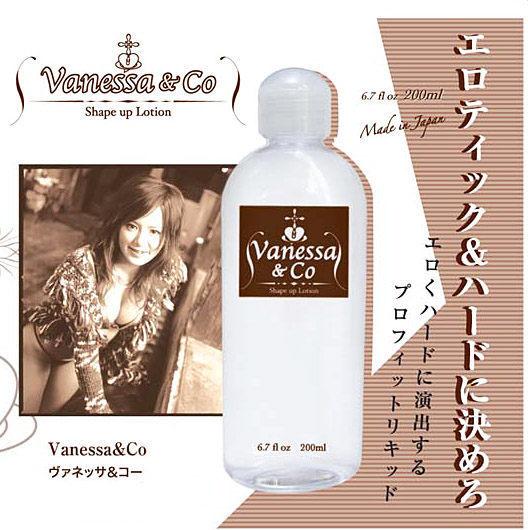 情趣用品 潤滑液 日本對子哈特(Toys Heart)《Vanesa & Co情趣潤滑液》
