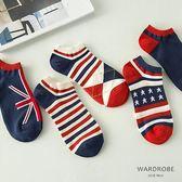 英倫風隱形船型棉質男襪(5入) / 衣櫃控-WardrobE / JW0024