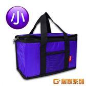 G+居家系列 新款『繽紛馬卡龍』防潑水亮彩保溫袋-紫色