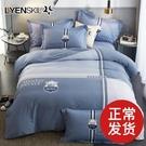 床包組 全棉四件套純棉網紅款加厚秋冬床單被套北歐風三件套男孩床上用品