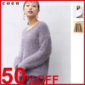 出清 v領針織毛衣 起毛 可手洗 現貨 免運費 日本品牌【coen】