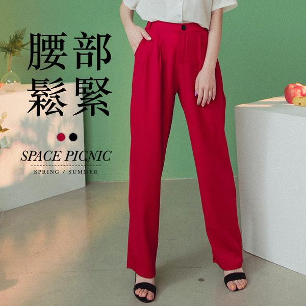 寬褲 Space Picnic|單釦雙口袋雪紡紗長寬褲(現+預)【C19034078】