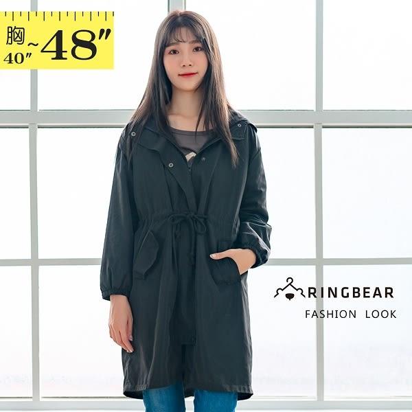 風衣外套--休閒高雅抽繩拉鍊口袋寬鬆修身素色連帽防風外套(黑XL-3L)-J246眼圈熊中大尺碼