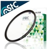 分期0利率 晶豪泰 專業攝影 【STC】Ultra Layer UV Filter 55mm 輕薄透光 抗紫外線保護鏡