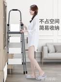 奧鵬鋁合金梯子家用折疊人字梯加厚室內多功能樓梯三步爬梯小扶梯『蜜桃時尚』