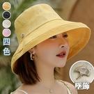 銀杏墜飾純色漁夫帽(4色)【995194W】【現+預】-流行前線-