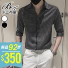 男襯衫 紳士型男修身大尺碼條紋西裝七分袖上衣(2色) 現+預【NLNSJD-303】
