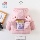 女寶寶棉衣冬裝兒童0一1歲棉服2嬰兒3女童裝洋氣冬季加厚棉襖外套