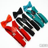 領結+吊帶 兒童 隨意打造英倫風  橘魔法 Baby magic 現貨 可搭配雪褲 西裝 禮服 花童 全家福
