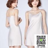 現貨5折-襯裙 高端襯裙 針織真絲包邊吊帶長款襯裙 天然桑蠶絲打底內襯吊帶10-16