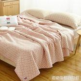 日本四層純棉紗布毛巾被毯子雙人單人午睡毯夏涼被空調被蓋毯 居家物语