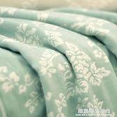 被純棉毯子單人毛毯雙人紗布毛巾毯午睡蓋毯空調毯床單