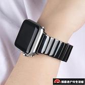 不銹鋼適用iwatch錶帶蘋果手表5/4/3/2/1代apple watch表帶鏈式【探索者戶外生活館】