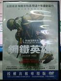 挖寶二手片-B23-016-正版DVD*電影【鋼鐵英雄】-安德魯加菲爾德