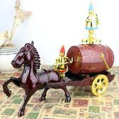 創意復古馬車音樂盒送女生母親老師同學禮物懷舊八音盒小禮品 快速出貨