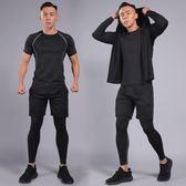 健身服男運動套裝夏季短袖速干緊身衣晨跑步籃球服裝健身房訓練服 魔方數碼館
