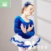 舞蹈服裝兒童長袖演出服少兒練功考級服幼兒芭蕾舞裙女